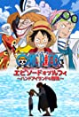 One Piece: Episode of Luffy - Adventure on Hand Island