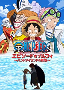 One Piece: Episode of Luffy - Hand Island No Bouken tamil pdf download