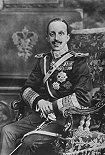 King Alfonso XIII Picture