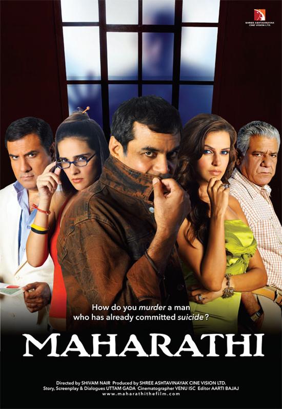 Maharathi 2008 Hindi Movie 720p HDRip 1GB | 300MB Download