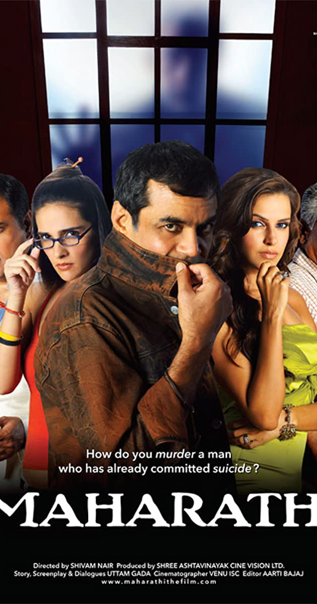 watch the Ashtavinayak 's Next online free 720p movies