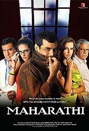 Maharathi Poster
