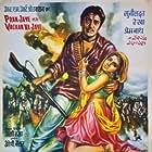 Rekha and Sunil Dutt in Pran Jaye Par Vachan Na Jaye (1974)