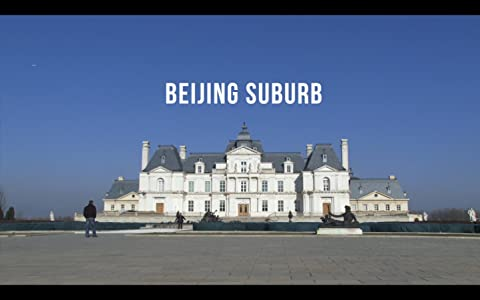 To watch online english movies Beijing Suburb by none [QHD]