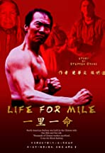 Life for Mile