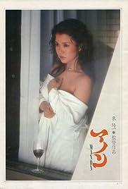 Manon Poster