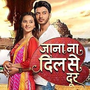 3d movies clip download Jaana Na Dil Se Door [320p]