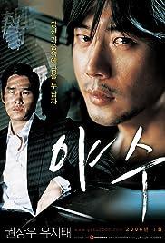 Ya-soo Poster