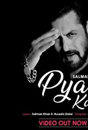 Salman Khan: Pyaar Karona