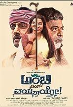 Ambarish - IMDb