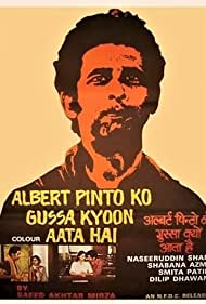 Albert Pinto Ko Gussa Kyon Ata Hai Poster - Movie Forum, Cast, Reviews