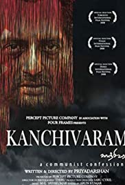 Kanchivaram (2008) Poster - Movie Forum, Cast, Reviews