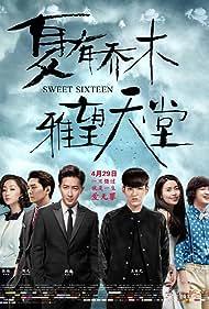 Jin-gyu Cho, Geng Han, Joo Won, Kris Wu, and Shan Lu in Xia You Qiao Mu (2016)