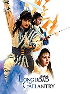 Long Road to Gallantry download movie free