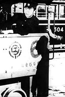 Military Train (1938)