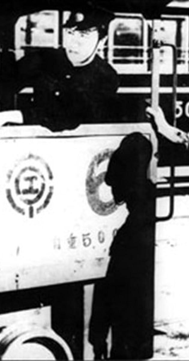 Image Gun-yong-yeolcha
