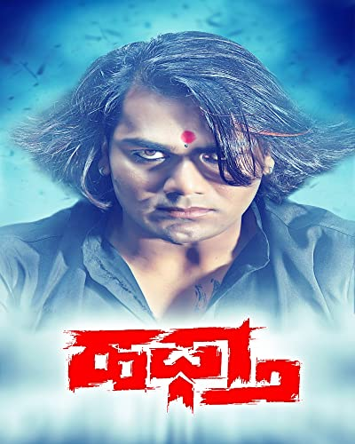 Poster of Haftha 2020 Full Hindi Dubbed Movie Download HDRip 720p