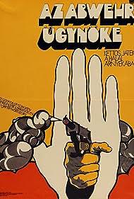 Troynaya proverka (1970)