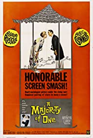 A Majority of One (1962) Poster - Movie Forum, Cast, Reviews