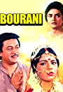 Bourani