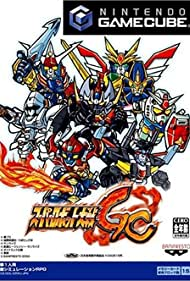 Super Robot Wars GC (2004)