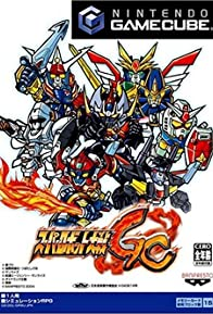 Primary photo for Super Robot Wars GC