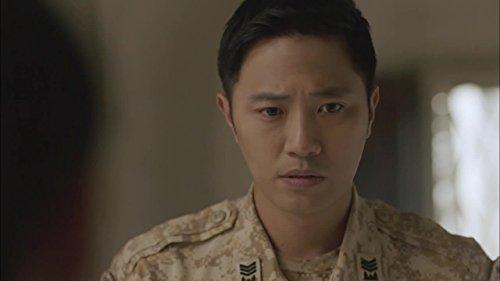 Jin Goo in Tae-yang-eui hoo-ye (2016)