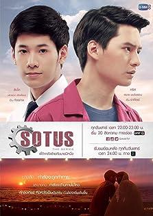 Sotus (2016– )