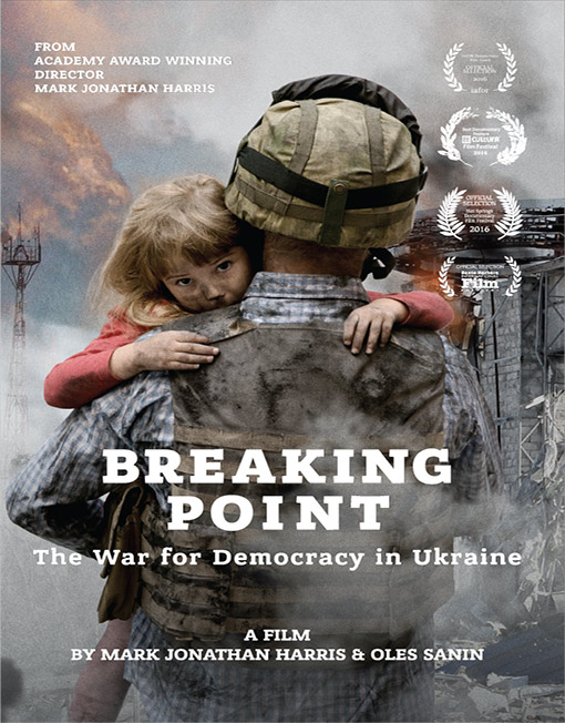 Ukraine dating documentary film