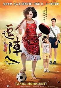 3gp watch online movie Get Together Taiwan [4K