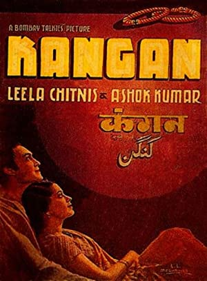 Ashok Kumar Kangan Movie