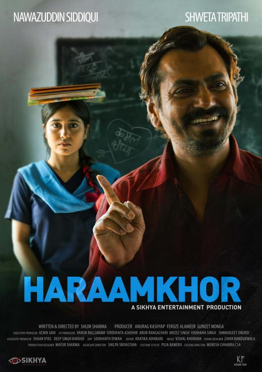 Haraamkhor 2015 Hindi 290MB HDRip ESub Download