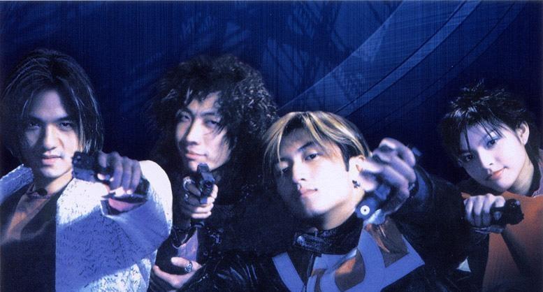Stephen Fung, Sam Lee, Nicholas Tse, and Grace Yip in Dak ging san yan lui (1999)