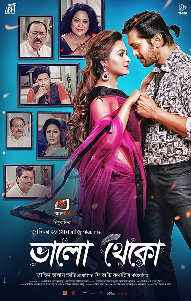 Bhalo Theko (2018) Bengali HDTV-Rip – 450MB | 1.1GB – Download
