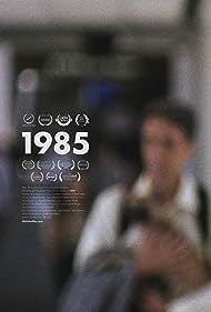 1985 (2016)