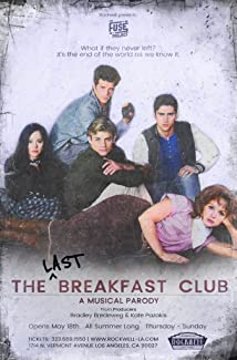 The Last Breakfast Club (2018)