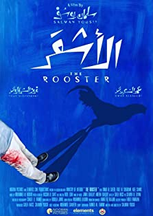 The Rooster (2016)