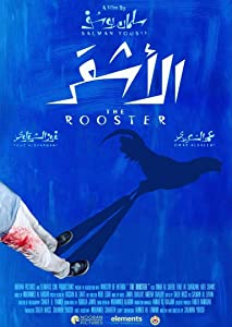 The Rooster download movies