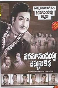 3gp watch online movie Paramanandayya Shishyula Katha [iTunes]