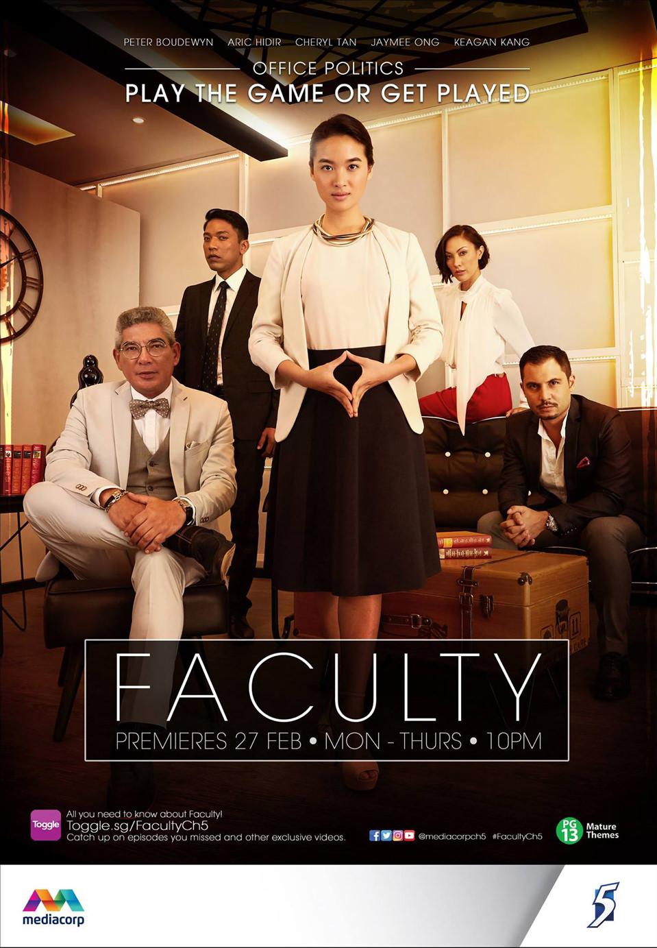 Faculty (2017)