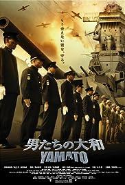 Otoko-tachi no Yamato Poster