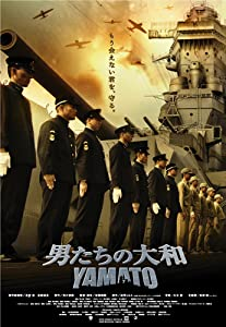 Downloading free movie websites Otoko-tachi no Yamato by Izuru Narushima [1280x768]