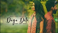 Amit Karmali: Daga Dele (2017 Video)