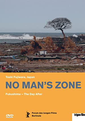 No Man's Zone ( 無人地帯 )