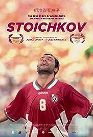 Stoichkov Poster