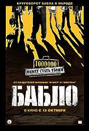 Bablo Poster