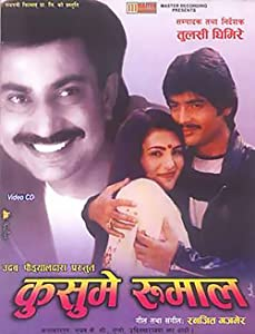 Watch free movies online without downloading Kusume Rumal [720x320]
