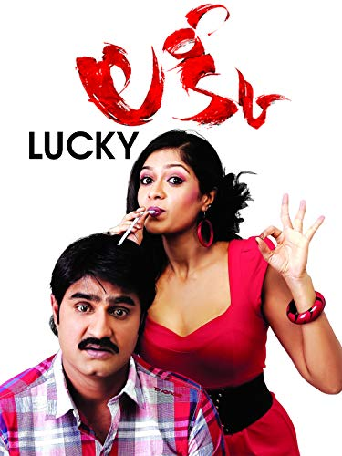 Lucky 2012 Hindi Dual Audio UNCUT 440MB HDRip Download