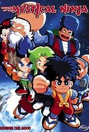 Anime ganbare Goemon Poster