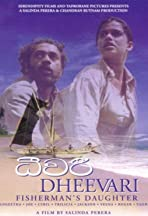 Dheevari: Fisherman's Daughter
